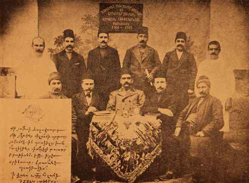Managing board of the Armenian National Hospital – Sebastia 1901-1903