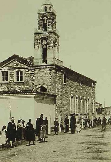 Smyrna Armenian Church