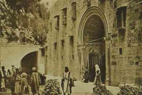 Entry of the Armenian convent in Jerusalem