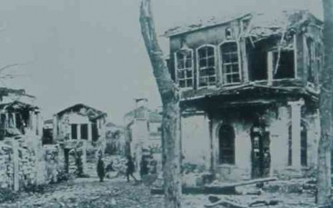 After the fire of Ayntab – April 1909