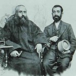 Father Arslanian and Hagop Fermanian - Kharpert