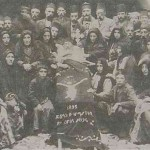 Kharpert 1895 - Funeral of an Armenian merchant