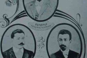 Hnchakian members killed in London in 1903