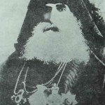 Sahak II Catholicos of Giligia