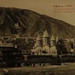 The Armenian Cathedral of Tiflis