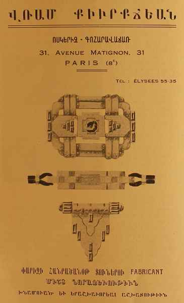 Advertisement of Vram Kurkdjian, jeweler – Paris 1931