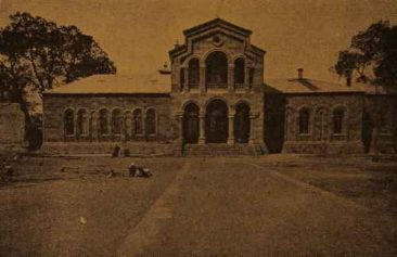 Library of Etchmiadzin – 1920s