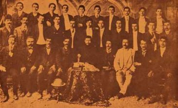 Aramian college of Sebastia (Sevaz) – 1909