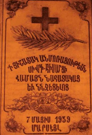 Commemorative plaque in memory of Sivrihisar Armenian martyrs, Marseille 1939