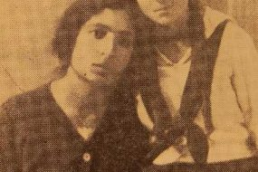 Mari and Arshaluys Lusarapian – Bolis