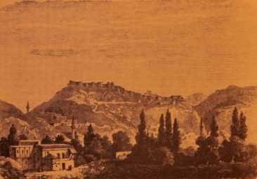 Smbatavan Armenian Fortress of Papert