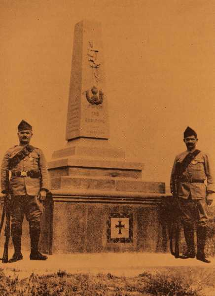 Monument dedicated to the heroes of the Battle of Arara – Jerusalem