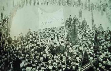 Yeprad College celebration in Kharpert