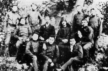 Komitas Vartabed with friends – 1904