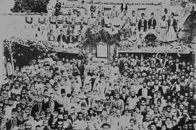 Celebration – Cheker-Tere 1902