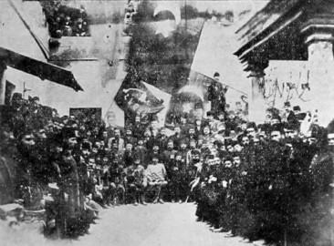 Hnchak section – Kesaria 1909
