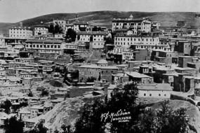 Yeprad College – Kharpert