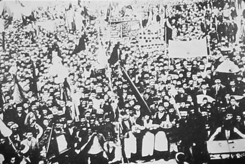Anniversary of the 1876 Constitution