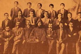 Aramian college of Sebastia (Sevaz) – 1910