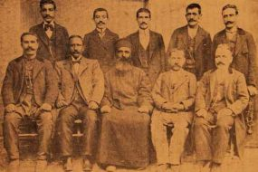 Armenian Committee of social assistance of Sebastia – 1902