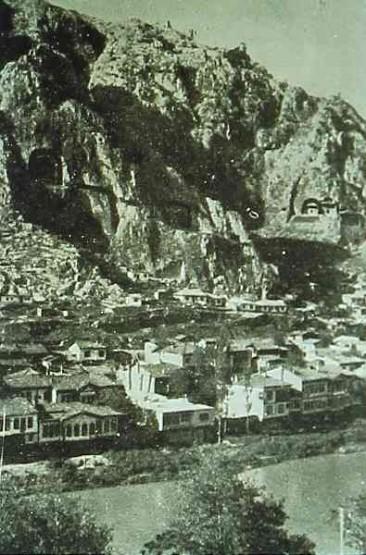 Amasia town center