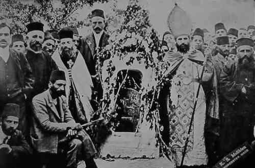 Ceremony in Kharpert