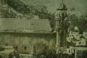 Talas Armenian Church