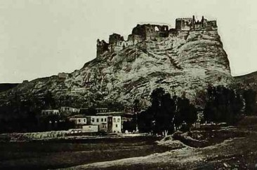 Fortress of Hoshab