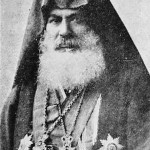 Kevork V Catholicos