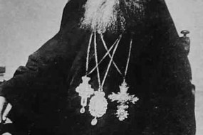 Matthew II Izmirlian Catholicos