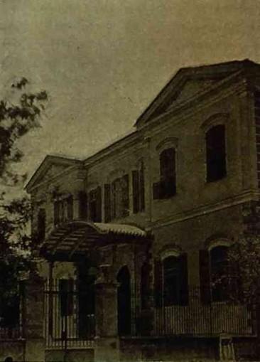 Mesrobian College of Smyrna