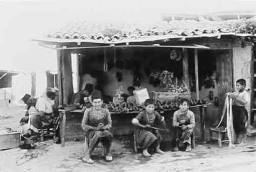Shoemakers in Marash (Kermanig) region