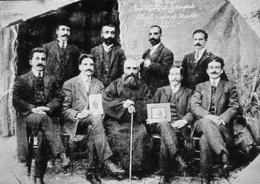 Smpadian club – Kharpert 1913