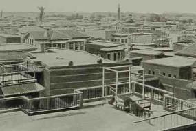 Adana – 1898