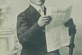 Young Armenian man – Samson 1929