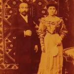Armenian couple