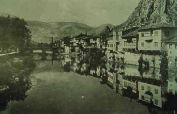 The Armenian district in Amasia