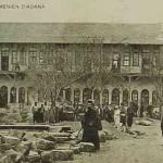Armenian school - Adana