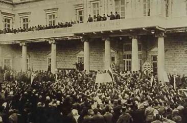 Damas 1937