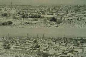 Dikranagerd – 1889