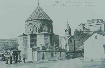 Kars Armenian Church