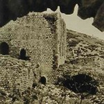 The castle of Bagras