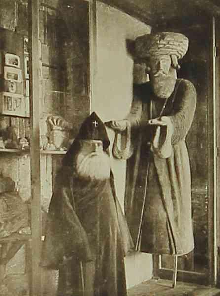 Catholicos Matthew II Izmirlian