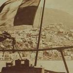 Smyrna 1918