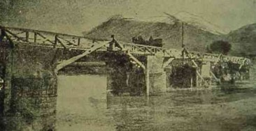 Bridge on Yeprad River near Erznka