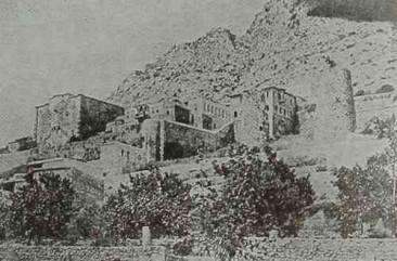 The Armenian Catholicosate of Giligia in Sis