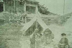 The earthquake of Erznka – 1939