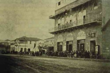 The railway station of Adana