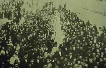 1500th anniversary of the Armenian alphabet – Amasia 1905