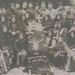 Kharpert 1895 - Funeral of an Armenian merchant